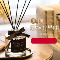 香薰精油香水摆件檀香家用厕所房间卫生间香氛家居卧室内持久熏香