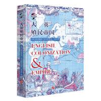 华文全球史014・大英殖民帝国