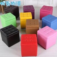 物有物语 收纳凳 时尚创意客厅储物凳沙发凳床头皮墩子储物换鞋凳