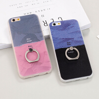 苹果六6s手机壳指环支架卡扣式iPhone 6plus个性创意硅胶全包硬壳