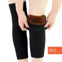 护膝保暖老人防寒护腿加厚加绒男女士膝盖关节保暖炎护漆骑行