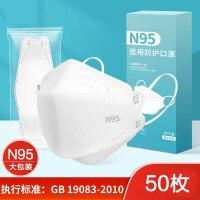 瑞德梦减肥茶 一碗泄油瘦身汤 可搭酵素粉孝素果冻常润茶肠清茶荷香叶股兰茶 1盒(60袋/盒)