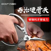 巧媳妇厨房剪刀不锈钢强力鸡骨剪家用多功能烤肉杀鱼专用锋利剪子