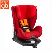 【当当自营】【支持礼品卡】【高速安全座椅】好孩子CS659汽车儿童安全座椅GEBS吸能德国设计CS659-N017大红色