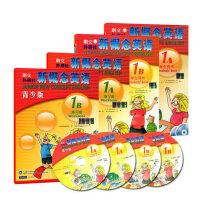新概念英语青少版1A+1B全套4本可点读学生用书+练习册新概念英语(青少版1B练习册)DVDmp3光盘少儿小学生青少年