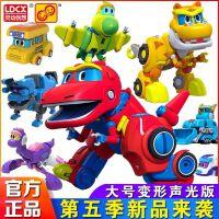 灵动创想帮帮龙出动韦斯月烈牙象儿童玩具变形恐龙探险队飞侠霸王棒棒龙全套装