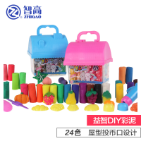 智高KK-336 24色 颜色图案随机 小屋3D彩泥当当自营