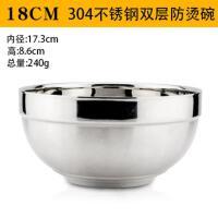 不锈钢碗 家用双层隔热防烫儿童学生米饭碗汤碗防摔食堂餐具 304碗(无盖) 18cm 大汤面碗(1个)