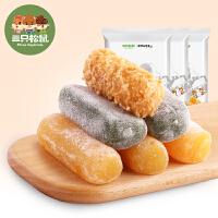 【三只松鼠_和风麻薯210gx2袋】糕点抹茶/椰丝/香芒