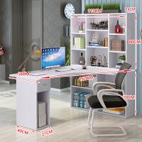 转角书桌电脑桌台式家用简写字台书柜书架组合书房桌子 白色(C款)长160*宽110cm