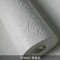 【新品特惠】硅藻泥墙纸 北欧纯色客厅现代简约卧室3D家用无纺布素色 白色壁纸 仅墙纸