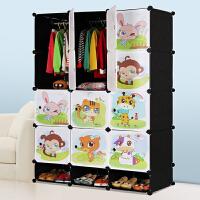 索尔诺 卡通衣柜简易儿童组合衣柜环保宝宝衣橱婴儿衣物树脂收纳柜