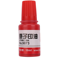 得力9873 10ml原子印油(红色) 印台印泥油印章油专用快干