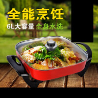 韩式多功能电热锅家用电火锅不粘锅四方锅电煎锅电烤盘养生锅电锅