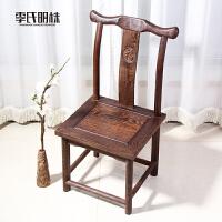 20190717044429229木椅子官帽椅实木小椅子茶几椅子实木家具靠背凳
