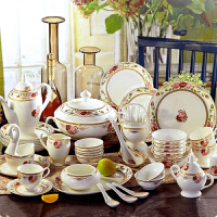 餐具咖啡具组合套装陶瓷碗盘子套装骨瓷餐具 75件家用碗碟杯壶盆