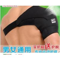 运动护肩带单肩篮球羽毛球举重可调节肩周痛保暖男女托肩带