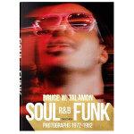 Soul.R&B.Funk.Photographs 1972-82年的灵魂乐 节奏布鲁斯与放克音乐 TASCHEN摄影