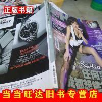【二手9成新】男人帮国际中文版2011-129期不详不详