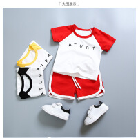夏天男童时尚运动套装女童宝宝洋气夏装婴儿衣服2潮款0-1-3岁小童