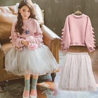 韩国童装女童2018春装新款公主裙中大童洋气卫衣网纱半身裙两件套