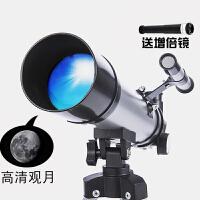 天文望远镜 学生天文望远镜专业高倍高清寻星儿童深空观星夜视眼镜 送月亮滤镜 天文望远镜