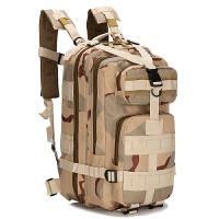 户外旅行背包骑大容量行包防水迷彩战术包3d攻击战术包特种兵登山包男双肩作战行军背囊