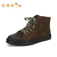 红蜻蜓冬季新款休闲时尚百搭男鞋短靴平底圆头高帮鞋