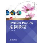 Premiere Pro CS6案例教程