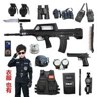 儿童电动玩具枪小特警种兵全套cos套装备小警察装备男生对战