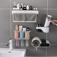 电吹风机收纳架牙刷置物架套装卫生间置物架厕纸盒纸巾架浴室壁挂