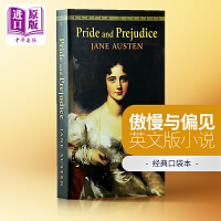 【中商原版】傲慢与偏见 英文原版 Pride and Prejudice Jane Austen 简奥斯汀 世界名著 经