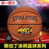 包邮!斯伯丁/spalding NBA铂金经典PU篮球74-144(送气筒气针网袋)