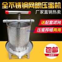 不锈钢榨蜡机压蜂蜜机 压蜡机中蜂 蜂蜡土蜂蜜打糖机 取蜜工具