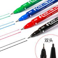 日本zebra斑马记号笔大小标记双头油性不掉色MO-120-MC彩色马克勾线笔儿童绘画黑色