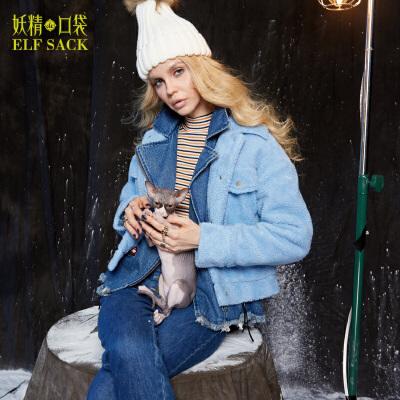 妖精的口袋彩虹鸡尾酒春秋女韩版宽松羊羔绒纯色夹克外套棉服女支持礼品卡