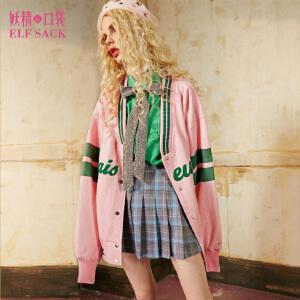 妖精的口袋学院情结冬装新款棒球服毛呢大衣外套中长款女