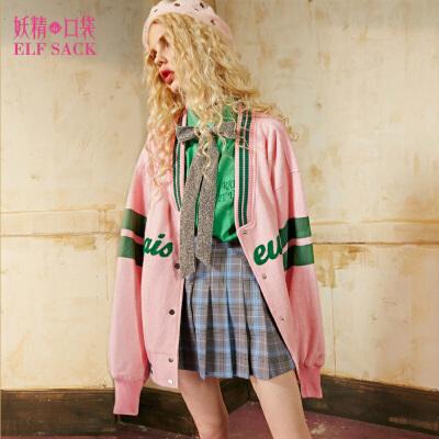 妖精的口袋学院情结冬装新款棒球服毛呢大衣外套中长款女支持礼品卡