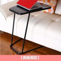潮土创意简约可移动笔记本电脑桌简易懒人小边桌床边桌沙发边桌