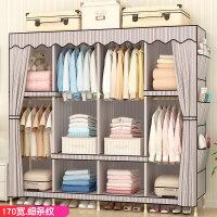衣柜简易布衣柜子布艺组装简约现代经济型实木钢管加粗加固衣橱大