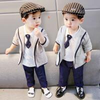 童装男童宝宝春秋装套装儿童三件套婴儿童衣服1-3周岁半小孩潮