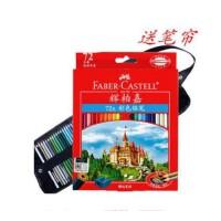 辉柏嘉(Faber-Castell)油性彩铅城堡系列彩色铅笔