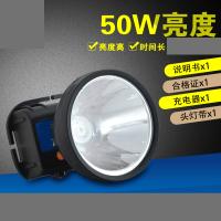 LED头灯强光远射矿灯夜钓钓鱼灯防水充电手电筒头戴式3000米 y