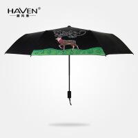 三折创意变色麋鹿雨伞折叠个性黑胶防晒伞男女士遇水开花遮阳
