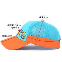 儿童棒球帽夏天男女孩可爱卡通防晒遮阳网帽速干鸭舌帽子