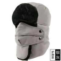 户外帽子男女防风防雨毛绒帽冬天加厚保暖东北骑车护耳护脖帽新品 银 56-62cm