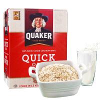 桂格 北美进口老人牌Quaker 快熟燕麦片5kg 整盒装内含两袋 进口麦片桂格麦片早餐麦片