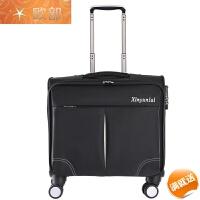 迷你小型拖箱行李箱16寸商务登机箱牛津布18寸旅行箱20寸拉杆箱包