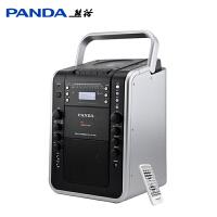 熊猫CD450教师专用大功率教学多功能扩音器讲课磁带光盘一体机复读收音录音机上课CD/DVD光盘户外U盘播放机