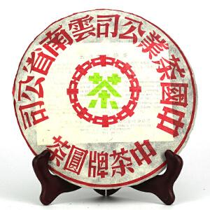 【一提 7片】2002年中茶(老茶推荐 宜饮宜藏)生茶 357克/饼
